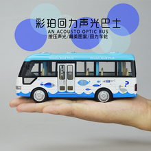 Amber model bus, car model, public bus, voice light, school bus model, private light bus, toy(China)