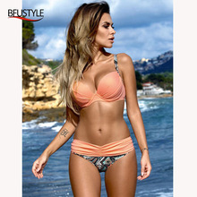 BFUSTYLE 2017 Push Up Bikini Set Patchwork Vrouwen Badmode Badpak Sexy Top Maillot De Bain Femme Biquini Yellow Swimsuit