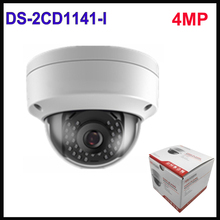 Buy Hikvision 4MP POE IP Camera DS-2CD1141-I replace DS-2CD2145F-IS network dome ip cctv security camera Outdoor for $92.80 in AliExpress store