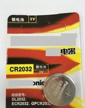 100% original Japan Brand 5pcs/lot CR2032 DL2032 CR 2032 KCR2032 5004LC ECR2032 Li-ion button cell coin Battery for watch