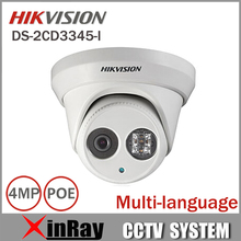 Hikvision DS-2CD3345-I 1080P Full HD 4MP Multi-language CCTV Camera POE IPC ONVIF IP Camera replace DS-2CD2432WD-I DS-2CD2345-I