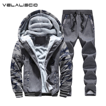 VELALISCIO Tracksuits Men Winter Tracksuit Set Solid Men Track suits Sets Coat+Pants Outwear Baseball Jacket and Sweatpant(China)