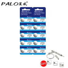 Palo Hot selling 10Pcs CR1632 CR1632 ECR1632 DL1632 KCR1632 LM1632 3v Lithium Button Cell Battery(China)