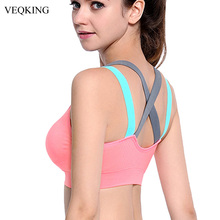 VEQKING Cross Strap Back Women Sports Bra,Professional Quick Dry Padded Shockproof Gym Fitness Running Yoga Sport Brassiere Tops