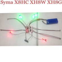 Syma X8HC XH8W XH8G  Quadcopter Spare Parts Circuit Board+ Red / green LED light+Battery