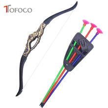 TOFOCO 35cm Funny Children Garden Outdoor Plastic Archery Bow Arrow Toys For Boy Gifts Set with 3 Arrows With Sucker CS Game Toy