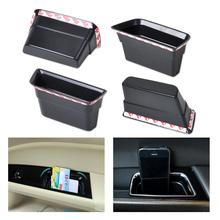DWCX 4Pcs Front & Rear Door Armrest Secondary Storage Box Container For Ford Fusion Mondeo 2013 2014 2015 New Shape models only