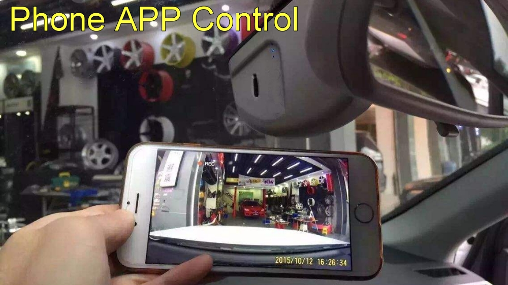 DVR Phone Control