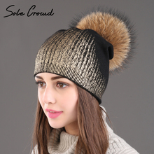 [Sole Crowd] Women fashion bronzing silver knitted hats winter warm double layer caps real raccoon fur pompom female hat beanies(China)