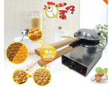 Commercial electric qq egg machine Aberdeen FY-6 authentic Hong Kong-style egg cake machine to buy a get eight(China)