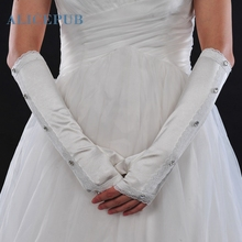 Ivory Elbow Length Fingerless Elastic Satin Lace Wedding Gloves Bridal Prom Accessories Evening Party Decoration Free Shipping