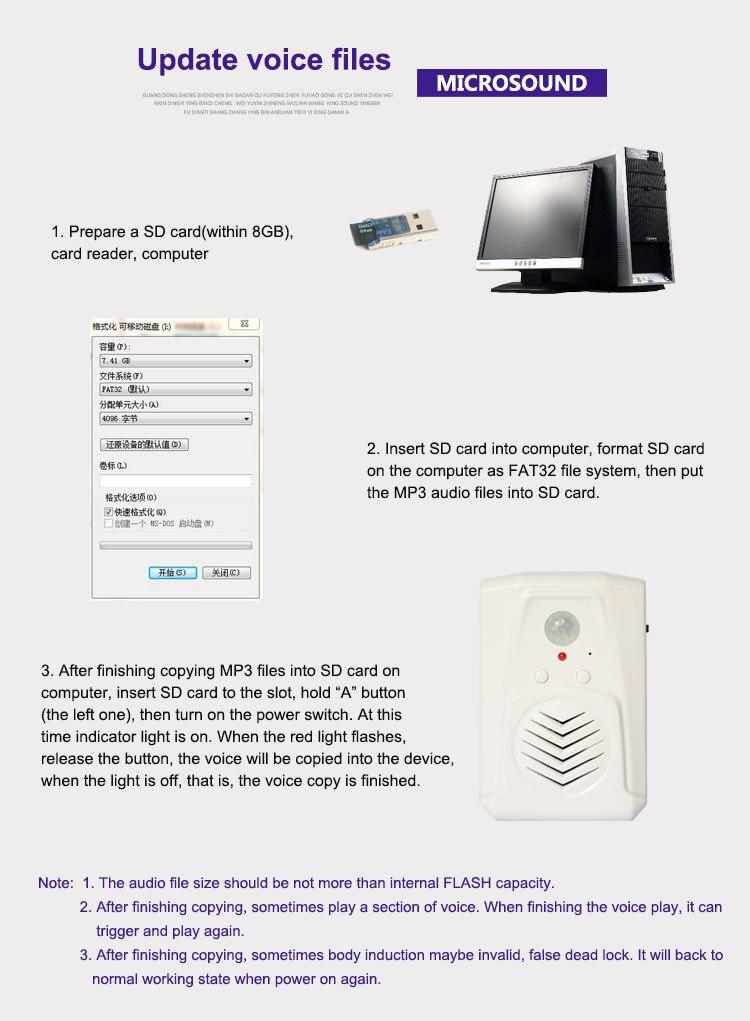 PIR sensor doorbell (3)