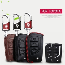 2017 Fashion Genuine Leather Car Emblem Remote Key Case Cover Bag For Toyota Avensis Corolla Prius Camry Vitz RAV4 Key Case Bag(China)