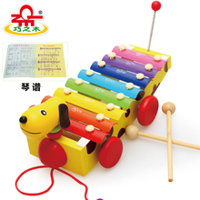 Wooden Children Musical Instrument Baby Toys 8 Scales Small Knocking Piano Drag Toys For Kids Learning And Educational Music