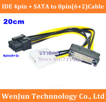 Hot Sale NEW 20cm 15 Pin SATA IDE to 8Pin(6+2) Male port PCI-E Video Graphic Card Power Supply Cable 8 pin Male(China)