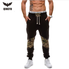 2017 Brand New Casual Elastic Embroidered Camouflage Stitching Design Pants Stretch Cotton Men'S Pants Pants For Men(China)