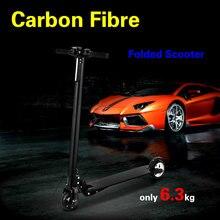 Foldable Electric scooter Carbon Fiber Skateboard LG Battery 8.8ah/10.4ah electrical bike Kickstand Children Adult