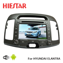 Car Stereo Radio Video DVD GPS Player navi 7'' HD Mutli-Touch Android WIFI All in one android 7.1 For HYUNDAI ELANTRA 2007-2011