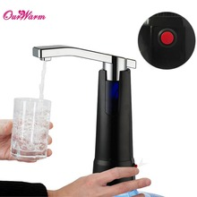 Easy Pump Water to the Bottle Electric Water Dispenser with Rechargeable Battery Drinking Water Bottles Kitchen Items 2Colors(China)