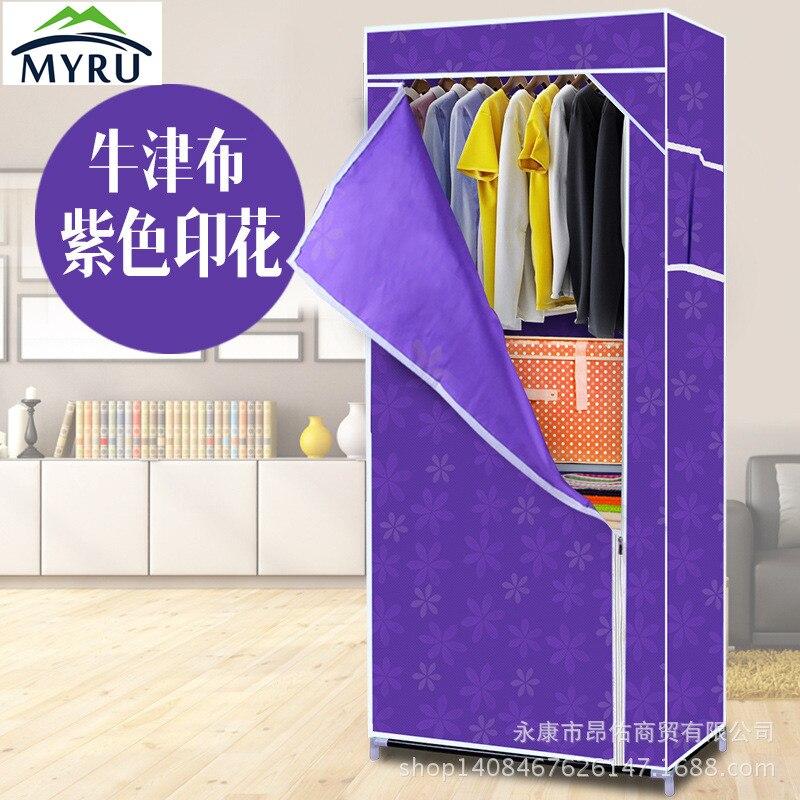 Простая комбинация, усиливающаяся, свернула гардероб ткани нетканая маленькая почта пакета гардероба