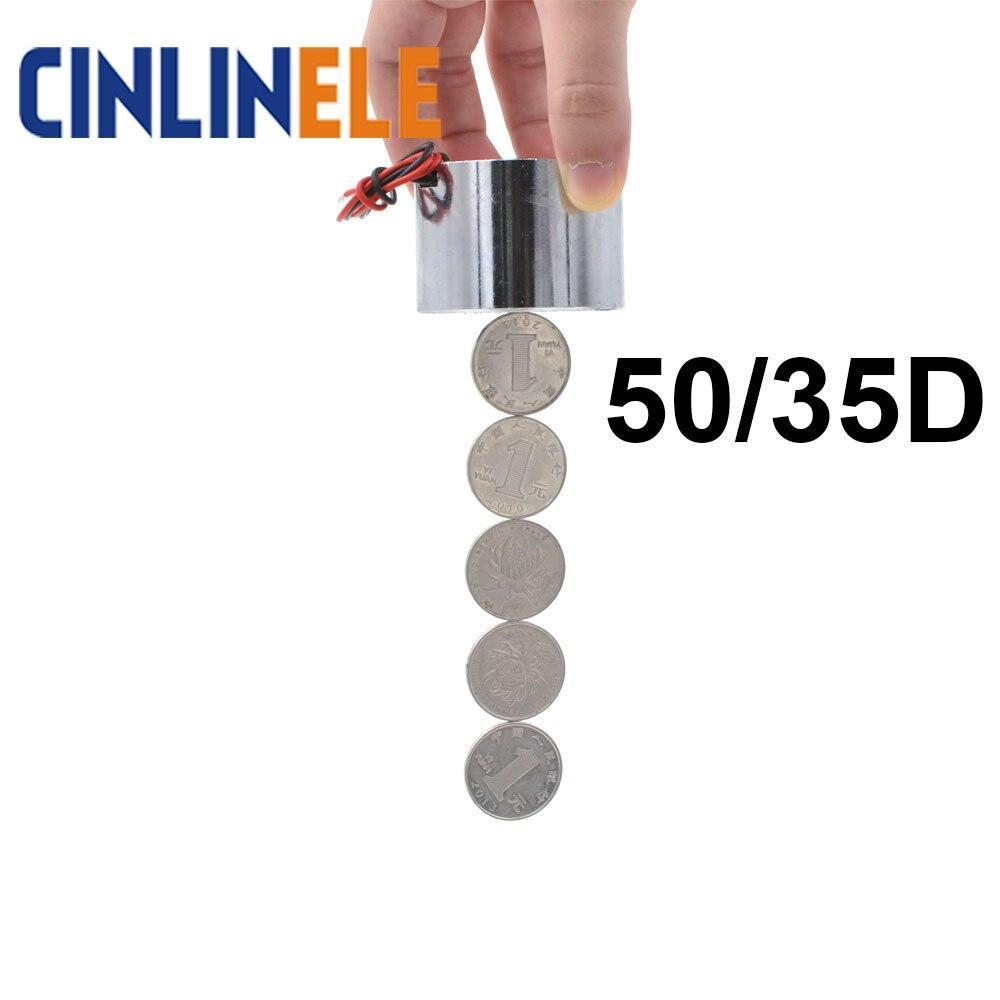 50/35D 60KG 600N Current Degauss Magnet Voltage Not Magnetic Electric Magnet Solenoid Sucker Electromagnet DC 12V 24V<br>