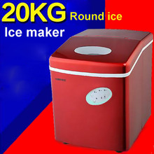 New HZB-15A commercial ice machine High efficiency compressor refrigeration Round ice Home ice maker 220V-240V/50HZ 120W hot