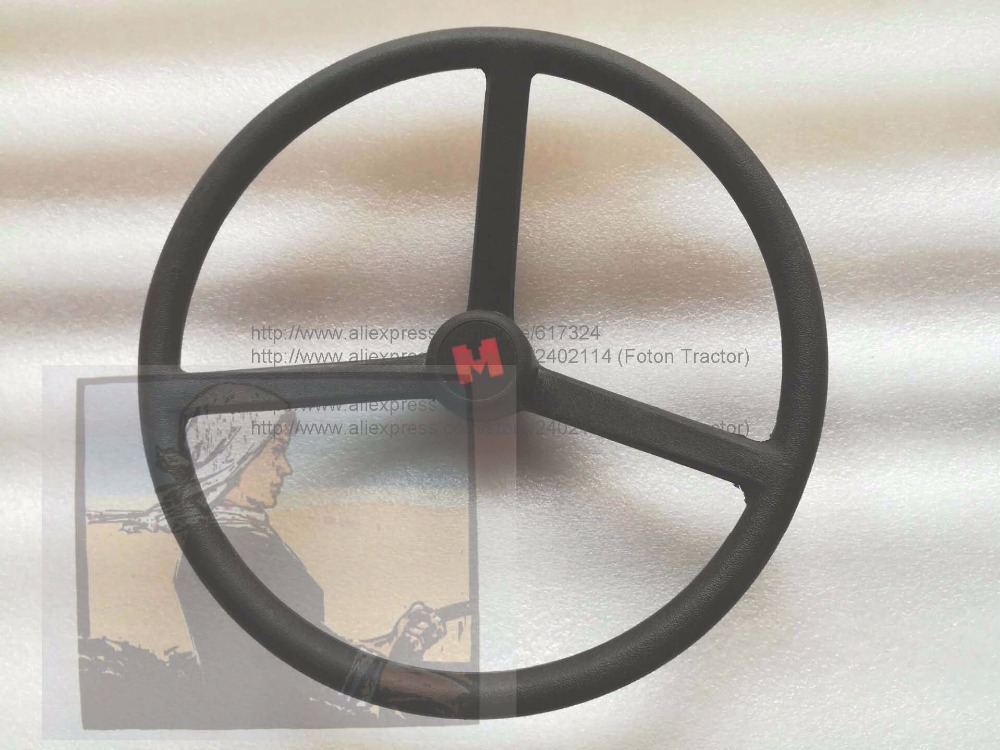 Fengshou FS180 FS184 , the steering wheel, part number: 18.40.014/18.40.126 /<br>