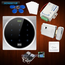 HOMSECUR Waterproof Metal Access Control System With 125Khz RFID Reader + Electric Lock(China)