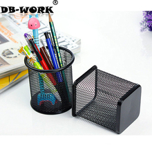 Rounded square iron mesh metal pen container office durable brush pot of high quality creative pen container manufacturer wholes(China)