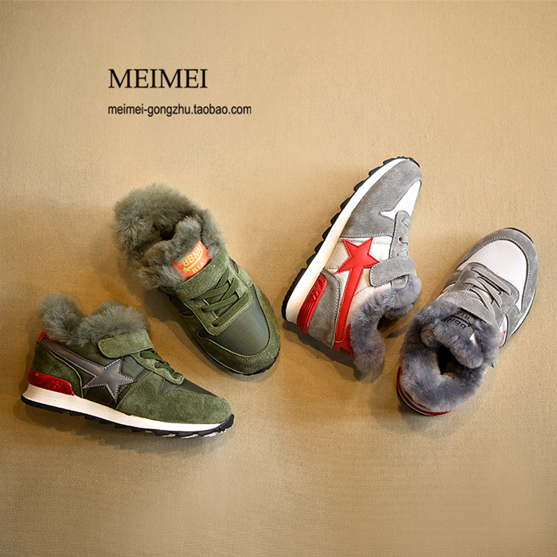Kids casual sneakers for girls boys fashion sports shoes 2017 winter new children shoes with cotton wool star high quality <br><br>Aliexpress