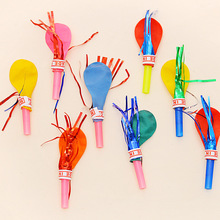 10pcs whistle balloon  birthday party balloons with whistle balloons toys will be called balloon clown props