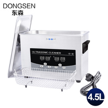 Ultrasonic Cleaner 4.5L Glassware Vegetables Circuit Board Lab Watch Teeth Jewelry Hardware Auto Parts Oil Rust Ultrasound Bath(China)