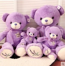 new Lavender Filling Genuine Hug Bear Plush Toys 35cm-80cm Kawaii Children Bear Teddy Bear Gift Valentine Day Gift Lowest Price(China)