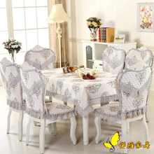 Hot Sale Pastoral square table cloth chair covers cushion tables and chairs bundle chair cover lace cloth round set tablecloths