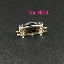 E-house High Quality Volume Switch On Off Button Volume Adjustive Button Replacement for DS Lite for NDSL Game Console