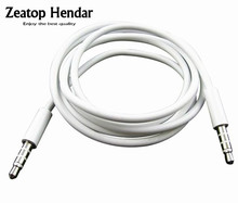 50Pcs High Quality White 3.5mm To 3.5 mm Car Aux Audio Cable For iphone ipod ipad mp3 mp4 phone(China)