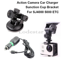 HOT Car Charger Mount + Suction cup bracket for Action Camera Sport Cam Camera SJCAM SJ4000 Wifi SJ5000 SJ6000 Mount Accessories