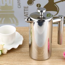 350ml Doublewall Stainless Steel Coffee Plunger French Press Tea Maker Double Filter Coffee 2016 Fashion New Novelty Hot Tool(China)