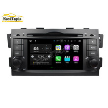 NaviTopia 7Inch 2G+16G Android 7.1 Car DVD GPS for KIA Mohave/Borrego 2008-2010 Auto Car PC Bluetooth Wifi Radio Stereo(China)