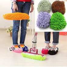 Brazil 10pcs x Multifunction Mop House Bathroom Floor Lazy Dust Cleaner Slipper Shoes Cover ye3F(China)