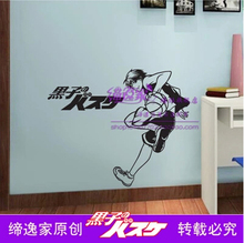 The spots of the basketball Anime wall stick background of bedroom the head of a bed Chest stick Yellow wrasse is cool too(China)