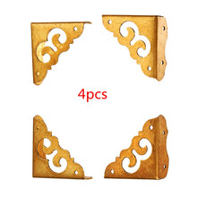 4pcs Antique Jewelry Box Corner Foot Wooden Case Corner Protector Metal Crafts Home Decorative Furniture Hardware Bracket(China)