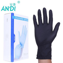 ANDI 50 Pcs/Box Black Disposable Gloves Latex For Home Cleaning Cleaning Gloves Universal Disposable Food Gloves(China)