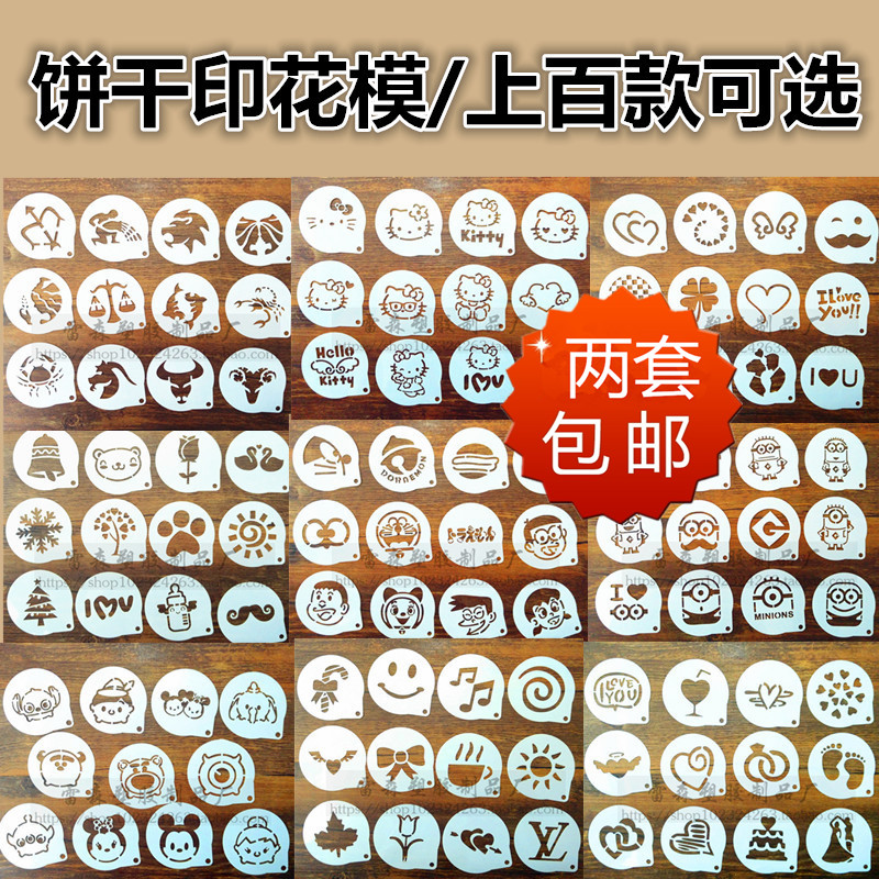 Image Fondant Cookies spray molds thin section of soft sugar cookie printing mode Diameter 65mm patterns 48mm