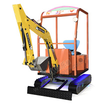 children amusement excavator,non/coin operated games for game center,kids developmental equipment machine simulation excavator(China)