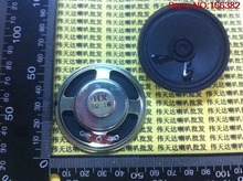 4PCS Internal magnetic small speaker 1W 8R speaker 1 watt 8 ohm diameter 57MM 12.7CM thick