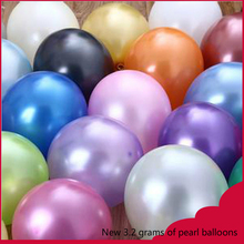 95pcs/bag 12 Inch Pearl Balloon Birthday Party Wedding Scene Decoration Children Holiday Supply Balloon Party Balloons Supplies(China)