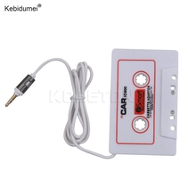 Kebidumei Universal Car Cassette Tape Adapter 3.5mm Stereo For iPhone iPod MP3 Audio CD cassette adapter Player Car-styling(China)