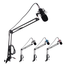 Dynamic Condenser Microphone Sound Recording 3 Pin XLR Microphone with Arm Stand Shock Mount MIC for Studio Radio Broadcasting(China)