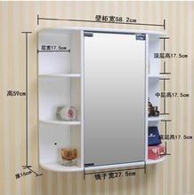 The bathroom mirror cabinet. Camera. Toilet supporter. Stainless steel mirror cabinet(China)